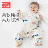 babycare纱布防踢睡袋儿童睡袋婴儿春秋薄款夏季宝宝睡袋防踢被婴儿