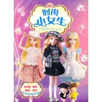 可儿娃娃游戏乐园--时尚小女生