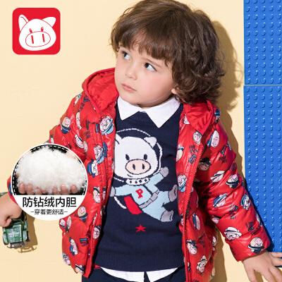 【年货节直降:120】小猪班纳童装宝宝羽绒服男童冬装新款儿童外套男小童羽绒外套短款