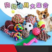 【支持礼品卡】狗狗玩具耐咬磨牙宠物玩具金毛泰迪比熊发声狗玩具宠物用品训练球t4s