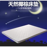 偏硬床垫棕垫米双人经济型薄老人椰棕床垫加厚席梦思定做 其他