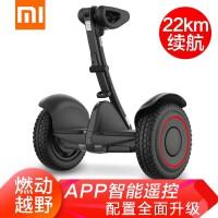 小米九号平衡车燃动版体感智能骑行遥控漂移代步电动