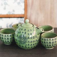 甲骨文翠绿色茶具 百家姓简约茶杯五件套装 茶具五件套茶杯茶壶陶瓷功夫茶具套茶杯泡茶壶