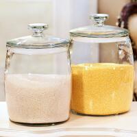 藤密封罐大号玻璃瓶子家用透明大米桶带盖厨房食品杂粮储物罐 r1p