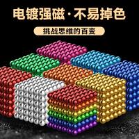 巴克球1000�w星巴磁力球魔力珠磁�F益智�R克八克便宜成人�p��和�玩具