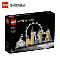 【当当自营】LEGO乐高积木建筑系列21034 12岁+伦敦