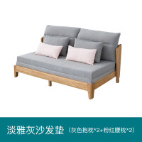 实木沙发床北欧简约小户型多功能伸缩折叠橡木布艺沙发 1.8米-2米