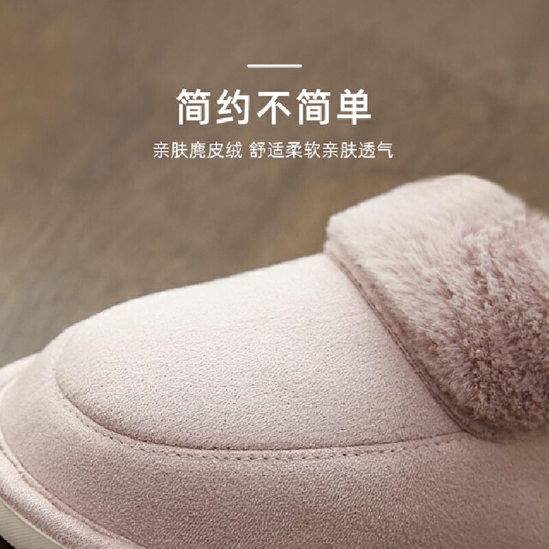 朴西毛绒拖鞋女冬室内家用地板软底防滑保暖情侣棉拖鞋家居室内冬