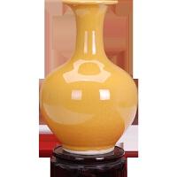 家居摆件 艺术工艺品景德镇陶瓷颜色釉黄色花瓶客厅古典装饰