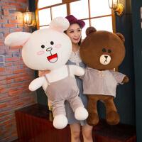 布朗熊公仔女生可爱萌懒人抱枕毛绒玩具韩国搞怪睡觉抱女孩娃娃棕