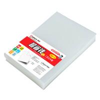 齐心E310-1 简易二页文件套 塑钢按扣资料套 A4文件夹 文件袋试卷袋