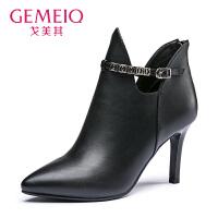 【到手129】戈美其冬季新款时装靴子女欧美通勤高跟鞋优雅细跟短靴加绒尖头鞋