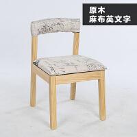 实木椅子靠背椅家用餐椅现代简约咖啡厅休闲椅北欧酒店创意木椅子