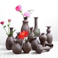 创意紫砂花瓶 茶盘茶桌花器茶道配件水培插花花插客厅摆件