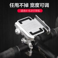 摩托车手机导航支架户外骑行装备 防震电瓶车用固定铝合金电动车手机架