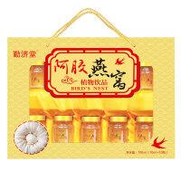 黄金海岸 即食燕窝礼盒 冰糖燕窝礼品盒 70ml/瓶X8瓶
