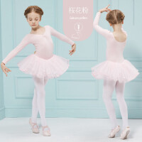 儿童舞蹈服女童练功服衣服女孩中国民族跳舞裙芭蕾练功服装