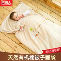 南极人 秋冬婴儿睡袋 儿童宝宝被子睡袋防踢被 有机棉可脱内胆