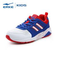 鸿星尔克童鞋新款儿童休闲慢跑鞋儿童运动鞋复古跑步鞋