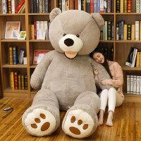 泰迪熊猫抱抱熊公仔女孩睡觉抱可爱毛绒玩具2米洋娃娃大熊送女友