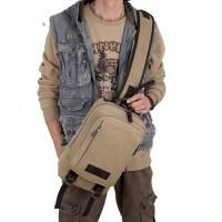 男士帆布胸包大容量休闲旅行韩版大号单肩斜挎包书包潮