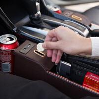 汽车用品多功能创意置物盒车内座椅夹缝收纳盒车载缝隙储物箱超市