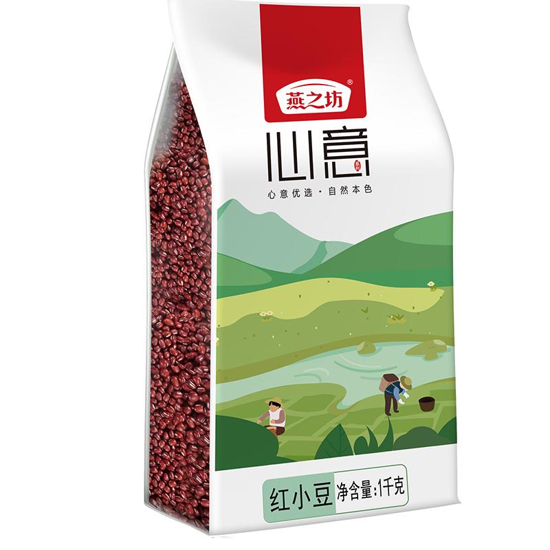 燕之红小豆五谷杂粮红豆奶茶配料早餐粥新鲜粗粮红豆干货