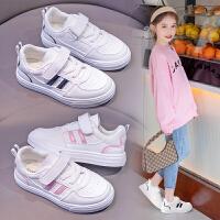 童鞋女童小白鞋春秋小学生夏季透气儿童板鞋女孩运动鞋子