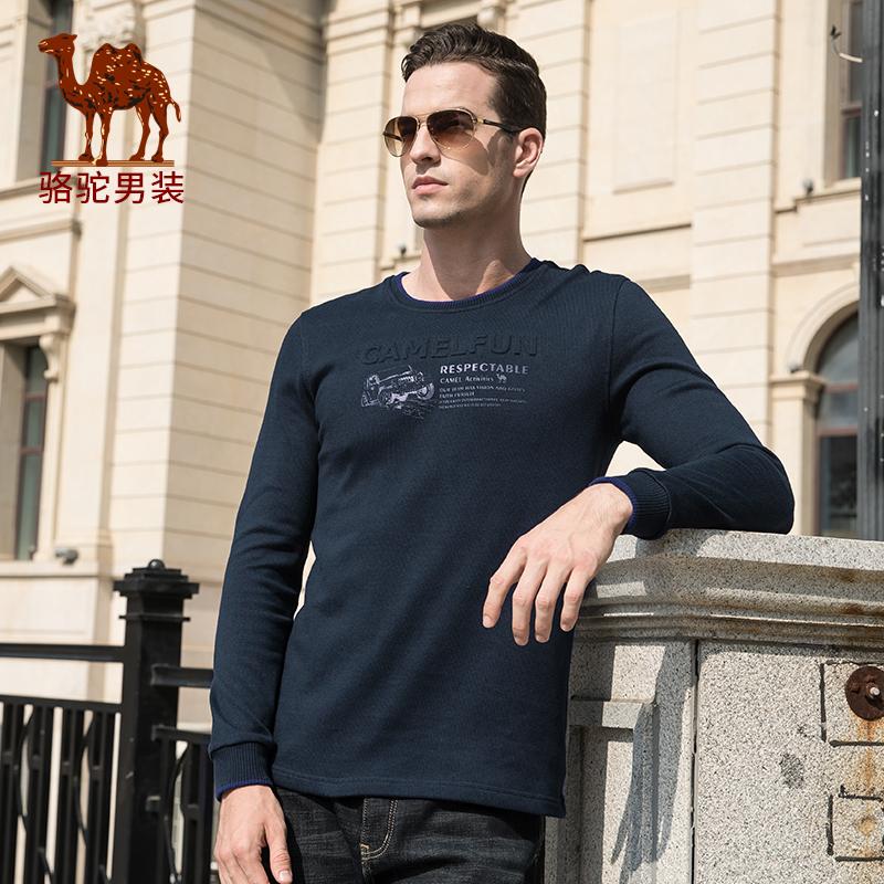 骆驼男装 秋季新款休闲纯色打底衫青年印花棉圆领长袖T恤男立体压花图案 具有浮雕效果,个性有型