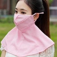 脸罩 夏季防晒面罩护脸护颈披肩头套防紫外线男女薄款脸罩口罩 护颈开口款 粉色