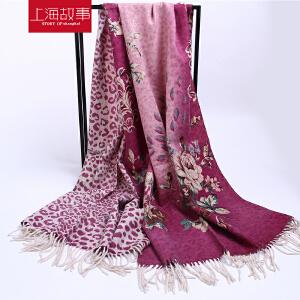 上海故事围巾女冬季韩版百搭新款2017羊毛印花保暖披肩围巾围脖两用