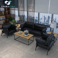 办公沙发钢架现代简约商务接待会客室洽谈三人位真皮沙发工业风