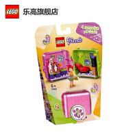 当当自营】LEGO乐高积木好朋友Friends娅的购物百趣游戏盒6岁+41408 儿童玩具 男孩女孩生日礼物 4月上新