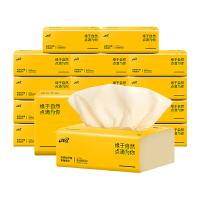 【今日抢购】缘点本色抽纸16包便携装 家用卫生纸巾批发擦手纸餐巾抽纸