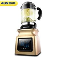 AUX/奥克斯 AUX-PB928破壁料理机多功能加热家用全自动豆浆搅拌机