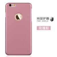 iphone6plus手机壳苹果6sPlus手机套防摔薄磨砂保护外壳新款潮