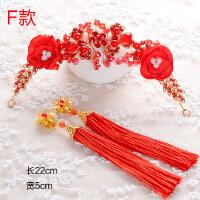 新娘结婚红色手工蕾丝花朵头饰发饰额饰韩式礼服饰品中式结婚配饰 均码