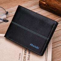 男士钱包短款压纹钱包横款多卡位欧美范皮夹钱包 396横款黑色