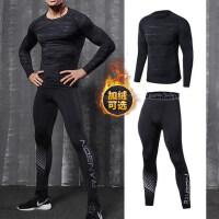 篮球紧身长裤健身服男压缩速干跑步运动裤七分pro训练套装衣