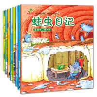 培养好习惯做好的自己全套8册 儿童绘本故事书3-6岁 亲子共读宝宝启蒙绘本 幼儿宝宝绘本