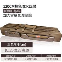 双/三层渔具包80cm/90cm/1.25米防水钓鱼包大肚海竿包杆包
