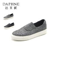 Daphne/达芙妮春秋休闲圆头学院风织物面舒适乐福鞋女