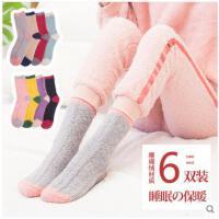 珊瑚绒袜子女冬中筒袜成人加厚韩版毛巾袜月子地板袜秋冬款睡眠袜