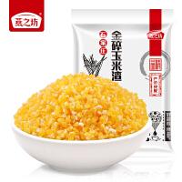燕之坊玉米糁玉米粥哦原料早餐玉米碎石家庄金碎玉米渣100g手抓包