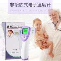 宝宝额温计儿童智能电子温度体温计婴儿额头探热器精准家用