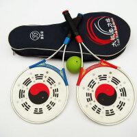 太极柔力球拍套装太极球老年柔力球 铝合金柔力球拍健身球拍
