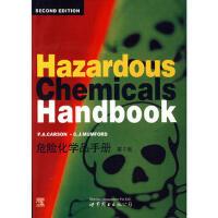 危险化学品手册(第2版)(英文版) 9787506272544 P.A.Carson,C.J.Mumford 世界图书