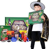 儿童魔术道具套装学校才艺舞台表演玩具大礼盒小学生益智易学礼物