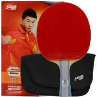 红双喜/DHS乒乓球拍成品拍6006直拍双面反胶弧圈结合快攻