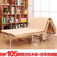 木板床硬板实木折叠床单人床办公室午休床午睡床隐形床陪护床铁艺 +羊羔绒垫